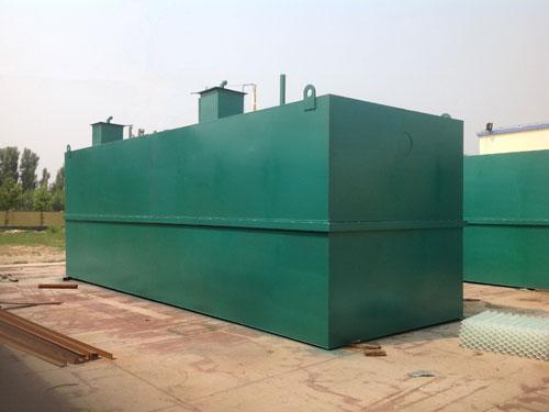 体化污水处理设备